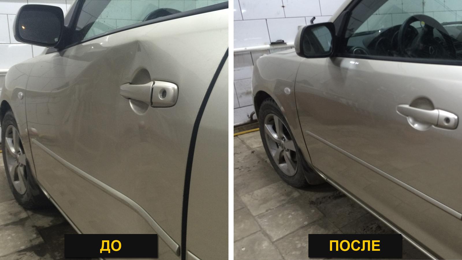 Выпрямляем вмятины на авто без покраски: советы 47